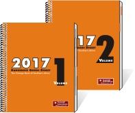emergency response guidebook 2017